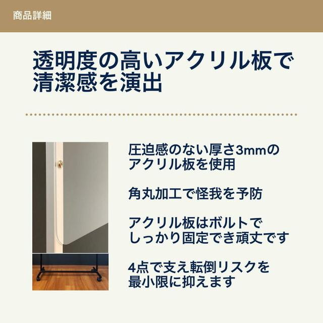 [高透明アクリル板]飛沫感染防止パーテーション 飲食店 美容室 サロン オフィス テーブル用